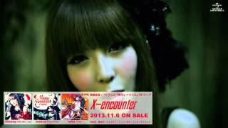 「X-encounter」