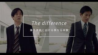 VISA Gold Lab CM「The difference~海外渡航における異なる体験~編」
