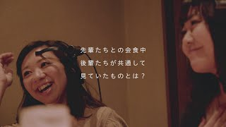 VISA Gold Lab CM「The Supper~計測された会食~編」