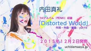 内田真礼「Distorted World」
