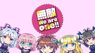 イロドリミドリ「無敵We are one!!」