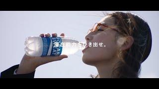 大塚製薬ポカリスエットCM「踊る始業式」篇