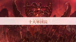 ロストキングダムPV(ストーリー編)
