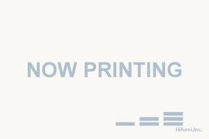 now printing